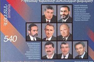 Se desconocen los autores intelectuales del magnicidio en el Parlamento