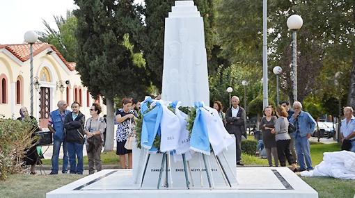 El CNA de Grecia participó de la inauguración en Atenas