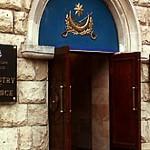 Defence_Ministry_azerbaidján