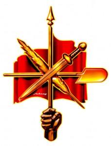 escudo-FRA-grande-E