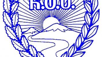 HOM-Azul