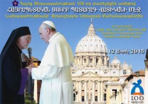 Papa---Patriarca(2)