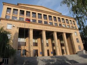 Universidad-Ereval-Estatal