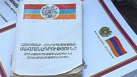 constitucion Armenia