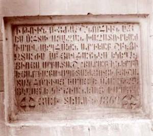 Kantzag,Inscripción.que-fue-borrada-por-Azerbaiján.