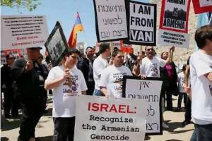 actos-Israel