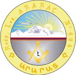 Logia-Ararat