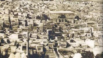 Urfa-antes-del-Genocidio