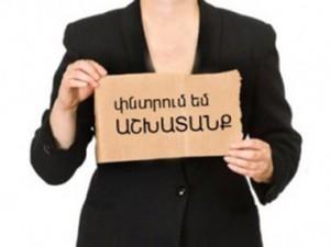 desempleo femenino