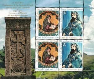 Vaticano-sello-nuevo