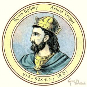 King-Ashot-II--Iron---(914---929)-Bagratids-Dynasty