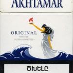 cigarrilos armenios