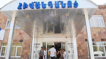 Hospital-Armenia