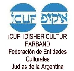 icuf_logo