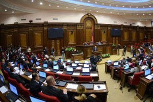 Parlamento-de-Armenia