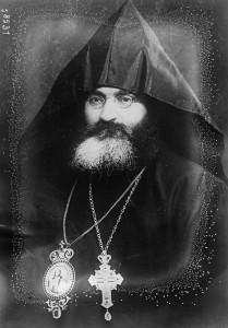 Patriarch_Zaven_I_Der_Yeghiayan