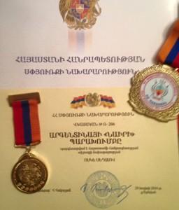nairi medalla