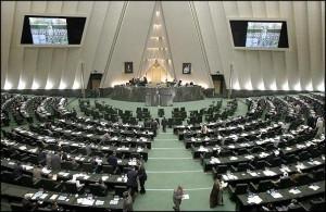 Majles irani