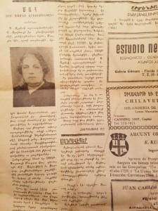 Abuela-Arzoumanian