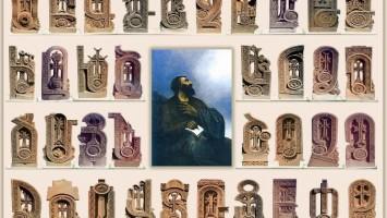 abecedario Jachkar
