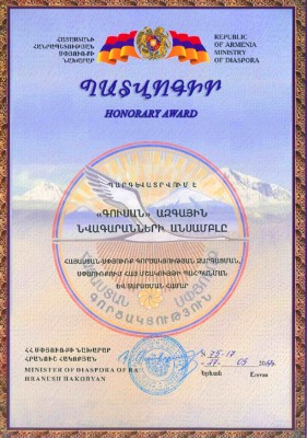 Diploma-Kusán