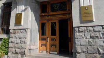 Tribunales armenios