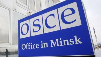 Minsk-OSCE