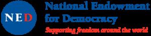 logo NED
