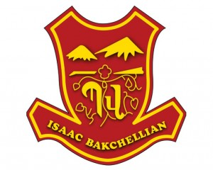 Bakchellian-Logo