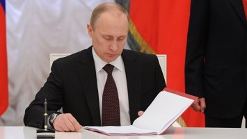 Putin_72717