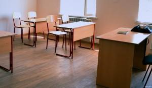 aulas-vacías