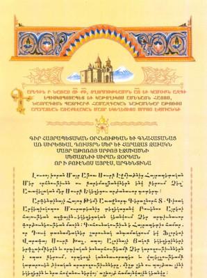 Bula-Siran-Zorian