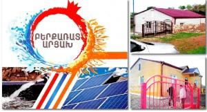 Fondo Armenia teleton
