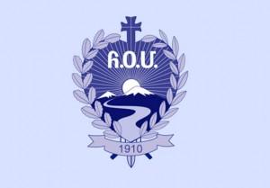 Logo-HOM-ot