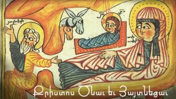 Armenian-Christmas