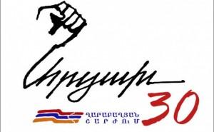 Logo-Artsaj