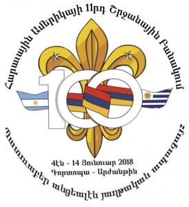 Logo-scout-sudamerica