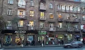 street-armenia