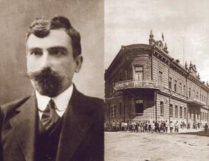 Aram-Manukian