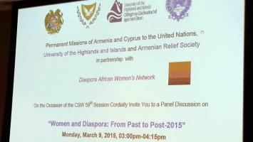 Evento-organizado-por-HOM-en-la-ONU-_-2015