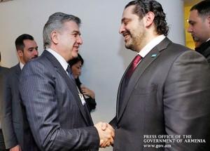 Karapetian-Hariri
