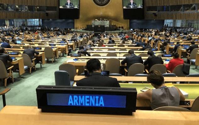 Armenia-Naciones Unidas