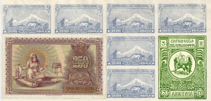 Dinero-armenio