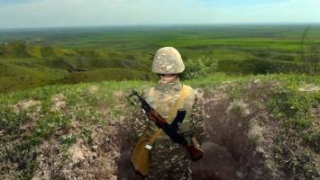 Fronteras-Artsaj