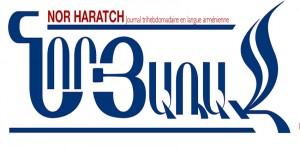 Nor-Harach