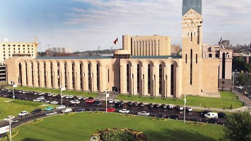 Erevan-Municipalidad