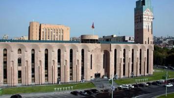 Alcaldia-de-Erevan