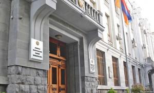 Fiscalía-armenia