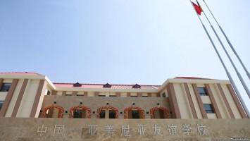 escuela-china