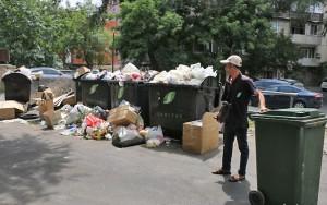 basura-Erevan